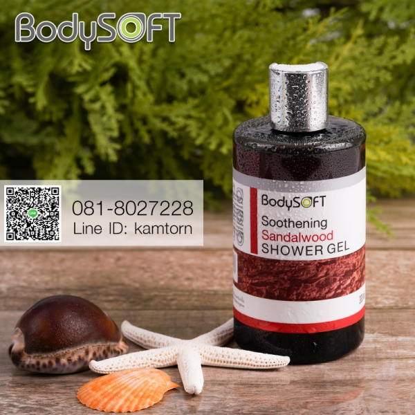 Soothening Sandalwood Shower Gel